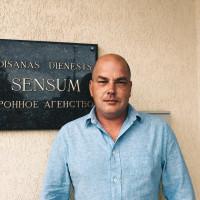 Andris Šīmanis