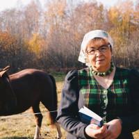 Jeļena Stašule